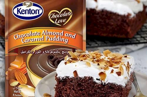 Almond Practical Cake